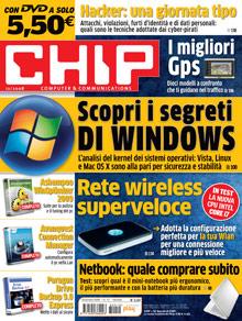 chip_grande